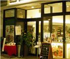 木の葉 モール店